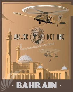 bahrain-hsc-26-det-one-military-aviation-poster-art-print-gift