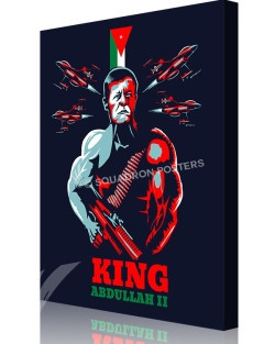 canvas feature - king abdullah 16x20 SP00615