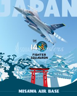 misawa-ab-14th-fighter-squadron-military-aviation-poster-art-print-gift
