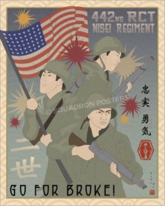 Nisei_Regiment_SP00752-featured-military-lithograph-vintage-poster-art