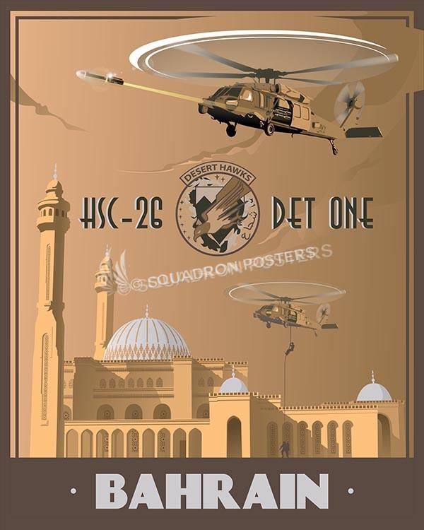 bahrain-hsc-26-det-one-military-aviation-poster-art-print-gift